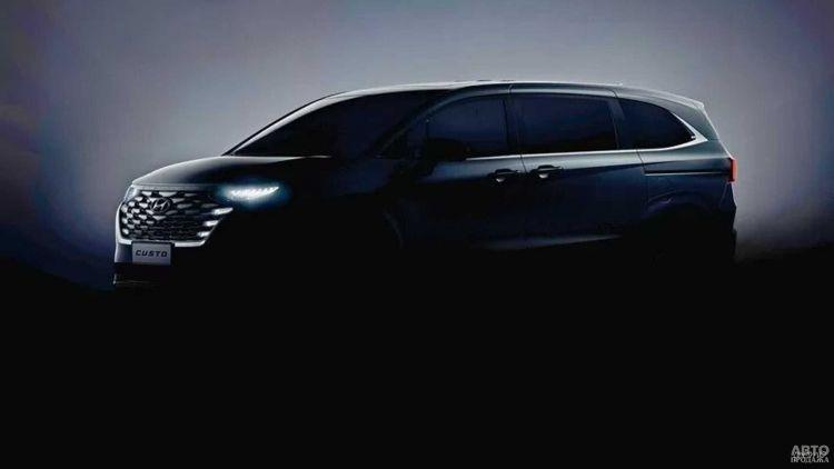 Hyundai готовит недорогой мини-вэн