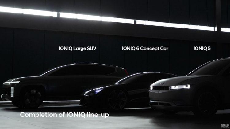 Первые фото самого большого электромобиля Hyundai