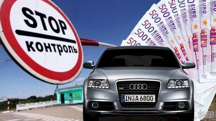 Украинцы растаможили 40 тыс. авто по льготному тарифу