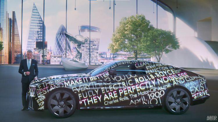 Первый электромобиль Rolls-Royce появится в 2023 году