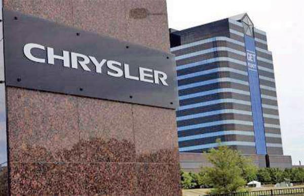 Концерн Chrysler стал прибыльным
