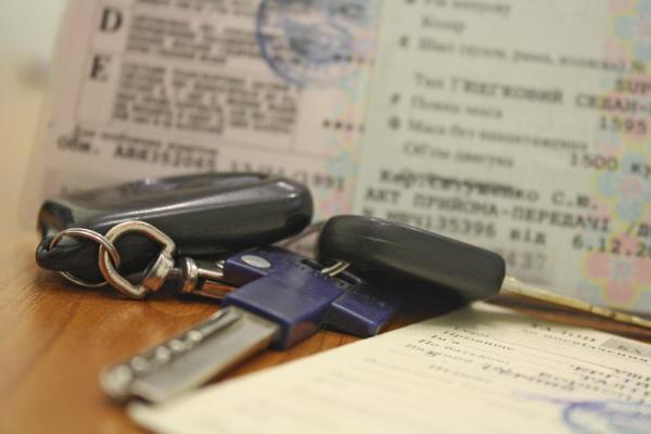 История кредитных автомобилей станет общедоступной
