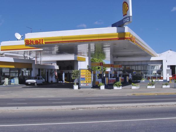 АЗС выиграли суд в АМКУ относительно ценового барьера на бензин