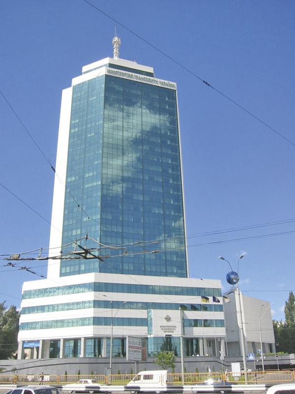 Министерства транспорта и связи Украины преобразовали в Мининфраструктуры