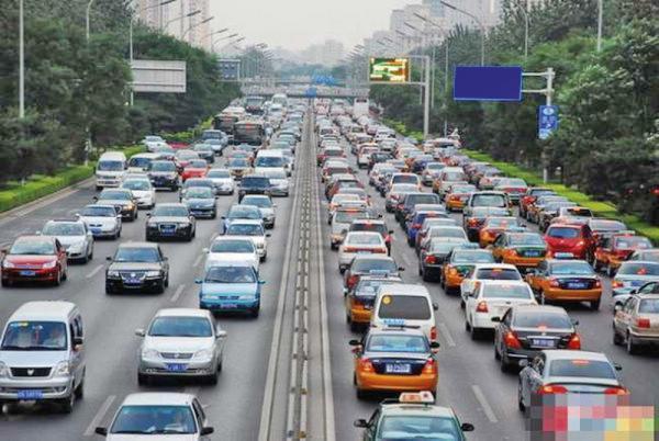 Борьба с пробками по-китайски