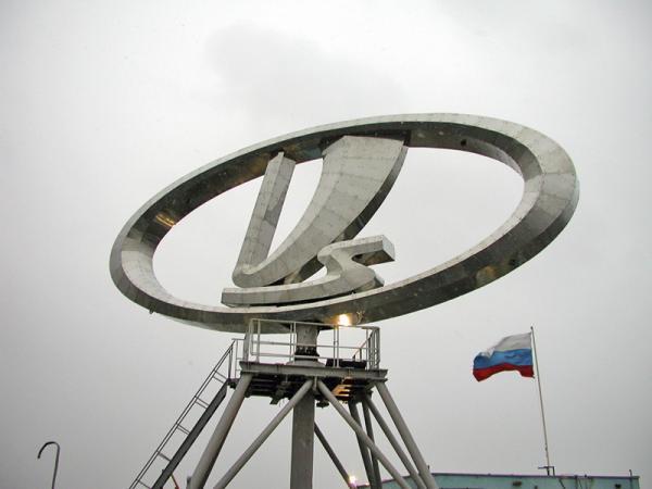 """АвтоВАЗу"" - 45!"