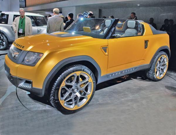 Франкфуртский автосалон-2011: Land Rover