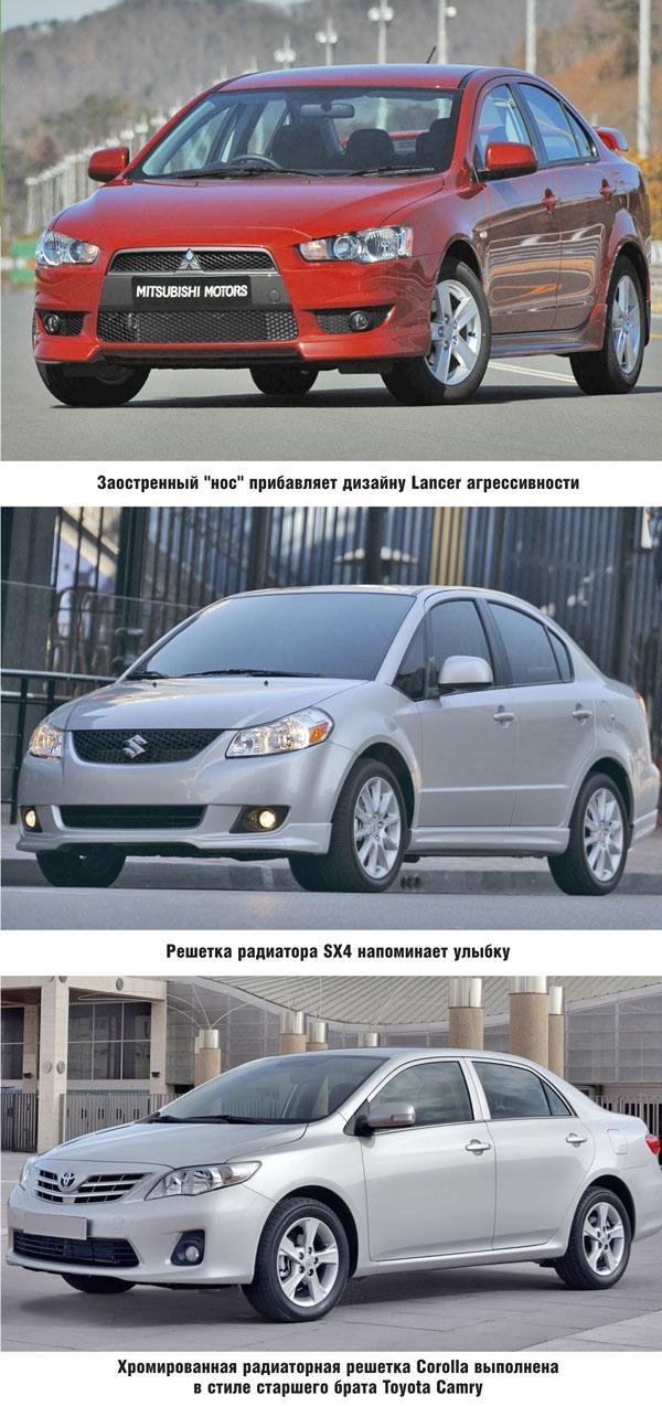 Mitsubishi Lancer Х, Suzuki SX4, Toyota Corolla: японское соревнование