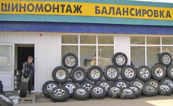 Переходим на зимние шины