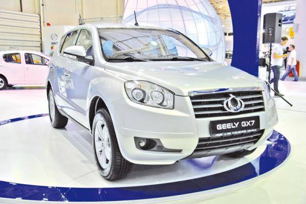 Sia-2012: Geely