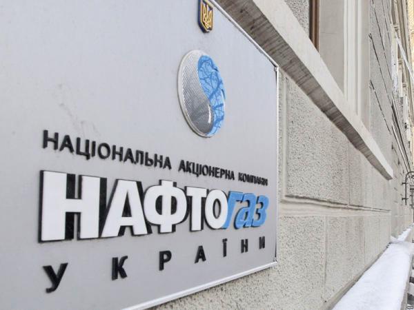 """""""Нефтегаз"""" подписал Меморандум о сотрудничестве с АНК"""