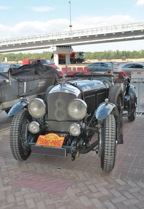 Классический автомарафон в Украине