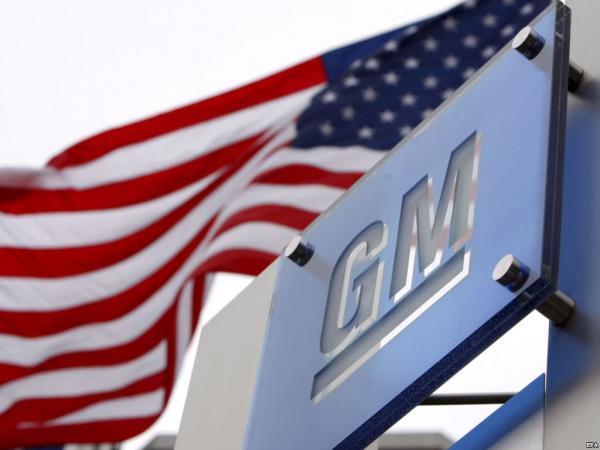 General Motors отзывает полмиллиона автомобилей