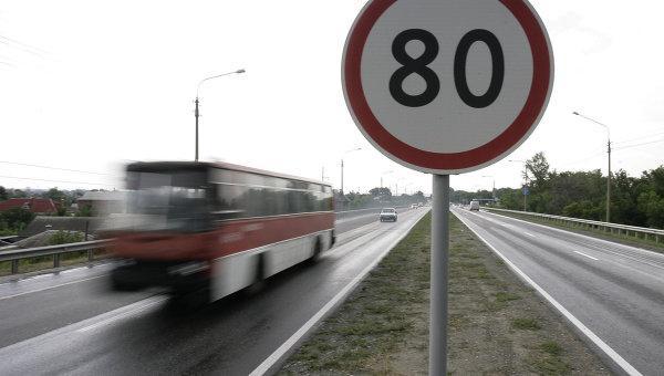 Скоростной лимит 80 км/ч отменяется