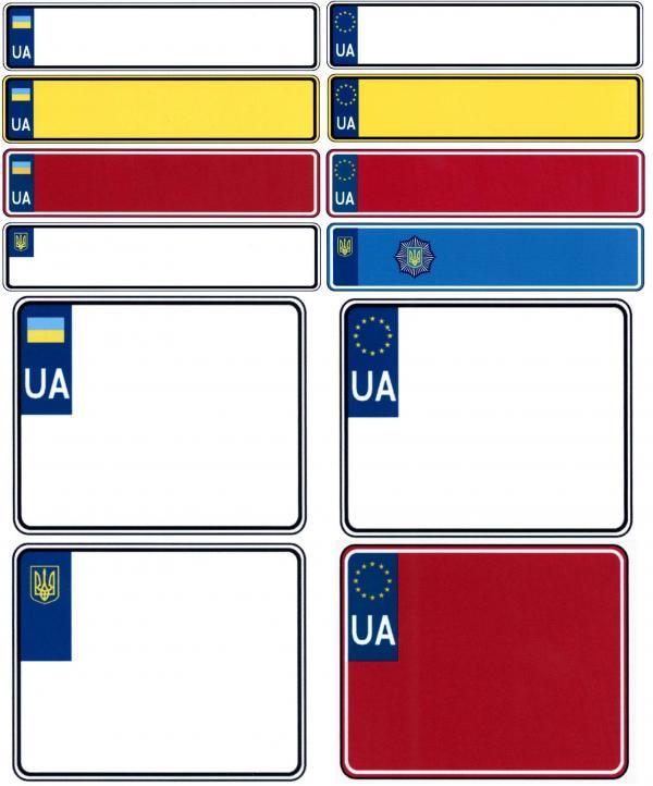 Начальник ГАИ Украины назвал стоимость новых номеров и сообщил планы на будущее