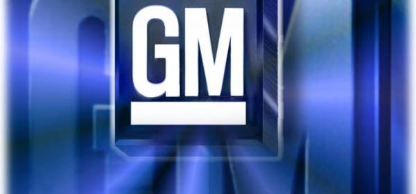 General Motors закрыл свой завод в России