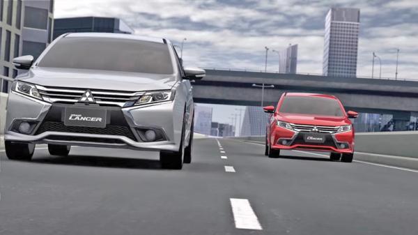 Mitsubishi Grand Lancer: радикальное обновление со сменой имени