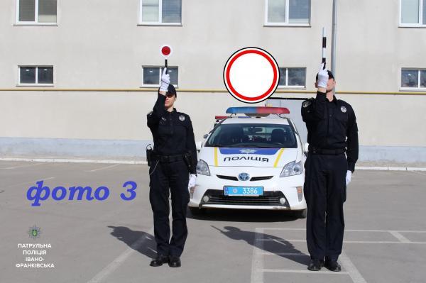 Жезл полицейского понижен в статусе