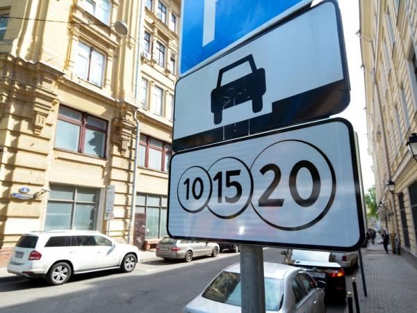 Верховная Рада реформировала систему парковки