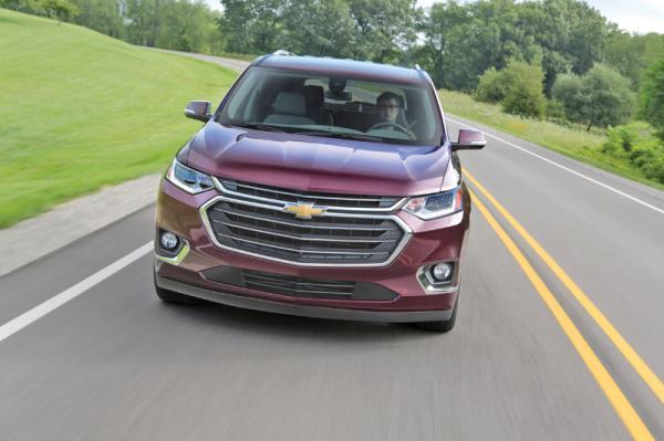 Chevrolet Traverse: гигант для большой семьи