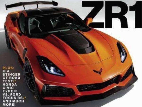 Самый быстрый Chevrolet Corvette покажут в Дубае