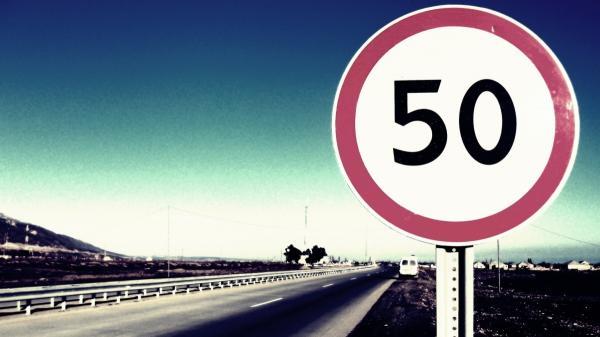 В Украине снижен лимит скорости в населенных пунктах