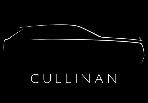 Первый вседорожник Rolls-Royce появится в этом году