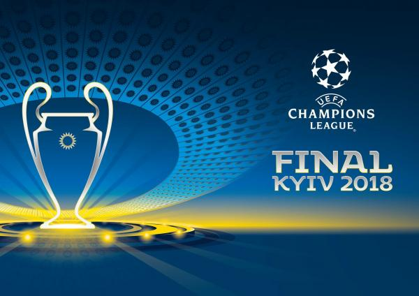 Финал Лиги Чемпионов в Киеве: полный список перекрытых улиц