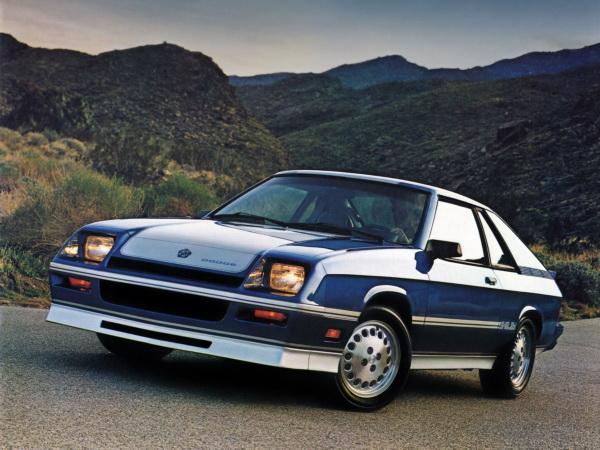Dodge Charger: американская знаменитость