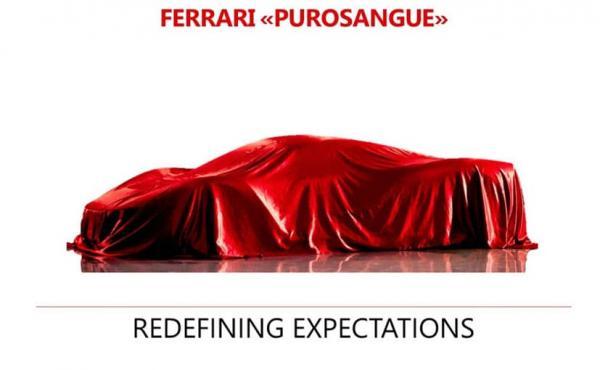 Первый вседорожник Ferrari появится в 2022 году