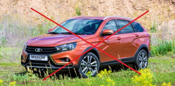 Украина может полностью запретить импорт российских авто