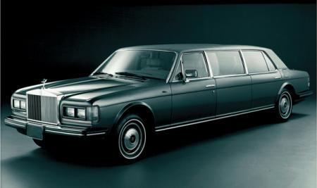 Rolls-Royce Silver Spur II. Этим автомобилем чаще пользуется принц Хенрик, сопровождая ее величество во время официальных выездов