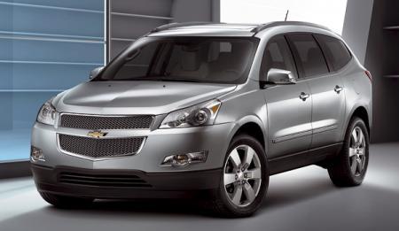 Chevrolet Traverse: пополнение в модельном ряду