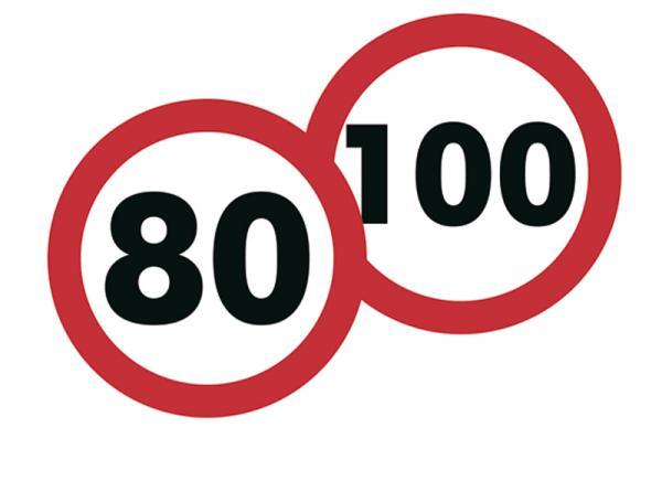 ДАI підвищує швидкість руху на дорогах