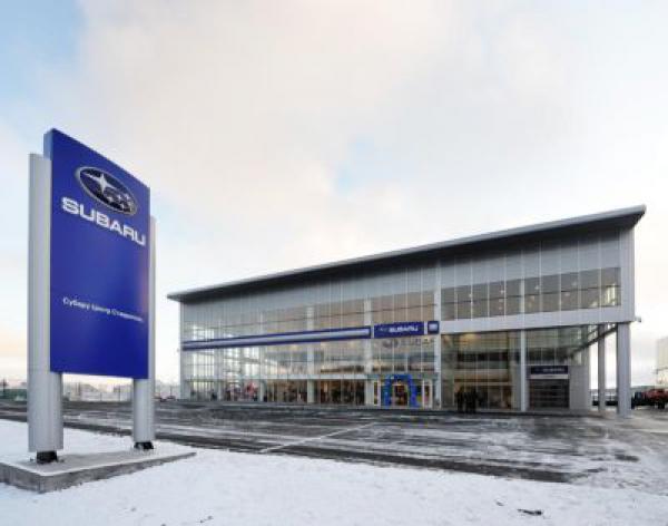 В Днепропетровске открылся второй центр Subaru