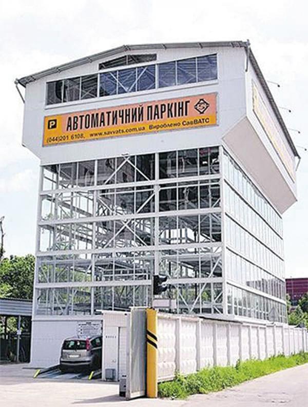 Паркинг-лифт откроют в Киеве на Столичном шоссе