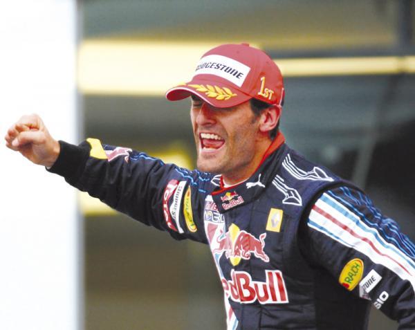 F1: Экваториальные итоги