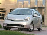 У Джулии Робертс гибридный Toyota Prius