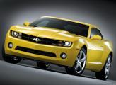 В этом году официальным автомобилем выставки был выбран маскл-кар Chevrolet Camaro, который появится в продаже в начале следующего года