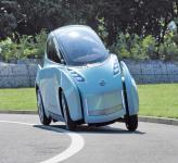 Nissan Land Glider Concept: сухопутный планер
