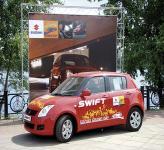 Киев. Suzuki Grand Day!