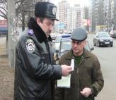 ГАИ представила новый способ оплаты штрафов