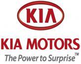 Продажи Kia выросли на 41 процент