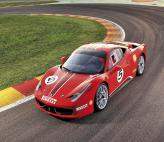 Ferrari 458 Italia для гонок