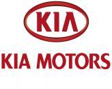 Kia демонстрирует рост продаж