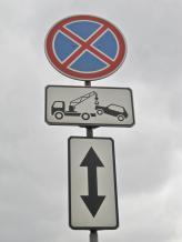 Дія більшості заборонних дорожніх знаків розповсюджується до найближчого перехрестя після їх встановлення