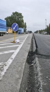 К Евро-2012 на ремонт дорог Украина выделила 10 млрд. грн.