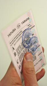 Обязательной смены удостоверений водителя не будет