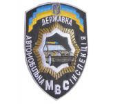 Пожаловаться на работу ГАИ с помощью СМС можно по всей Украине