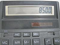 8500 грн. – максимальний штраф, який може бути накладено на водія, порушника ПДР